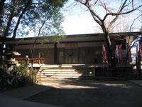 王子稲荷神社史料館
