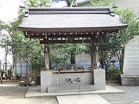 王子神社手水鉢