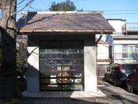 滝野川八幡神社神輿殿
