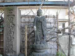 長寿寺三界萬霊塔
