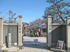 龍眼寺山門
