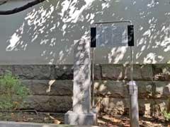 本誓寺呂一官墓碑