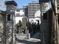 常照院墓所