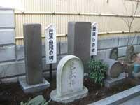 臨川寺芭蕉由緒の碑、墨直しの碑