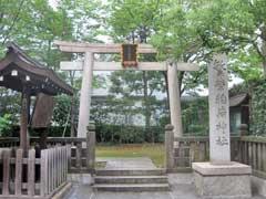 繁栄稲荷神社鳥居