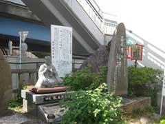 境内社草分稲荷神社