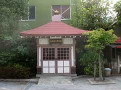亀出神社鳥居