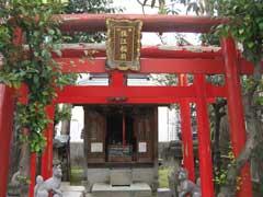 猿江稲荷社