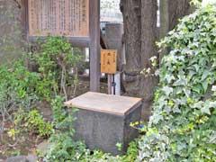 猿江神社水盤