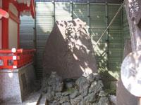 芭蕉稲荷神社史蹟芭蕉庵跡