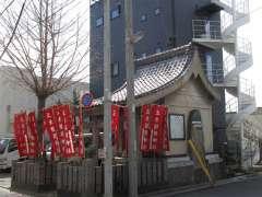 正木稲荷神社