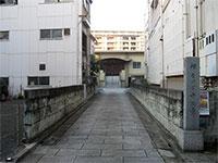 中央寺参道