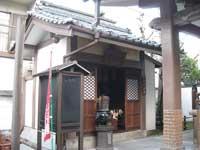 永代寺地蔵堂