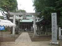 十日森稲荷神社鳥居