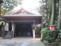 大円寺仏心閣