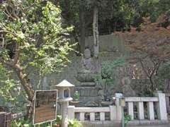 大円寺石仏群