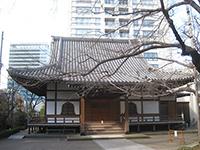 陽泉寺本堂