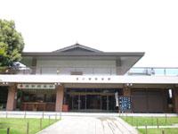 豊川稲荷会館