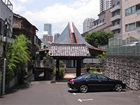 円徳寺山門