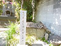 渡邊綱産湯の井戸