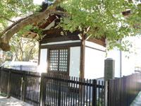 随應寺腹帯地蔵堂