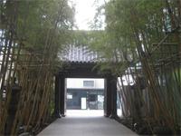 梅窓院山門
