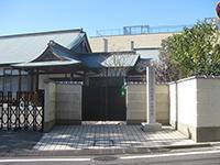 若松寺山門