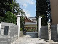 天現寺山門