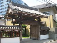 円珠寺山門