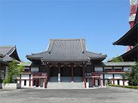 増上寺光摂殿