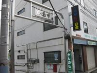 妙円寺参道