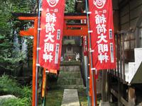 妙円寺稲荷大明神