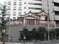 高輪稲荷神社