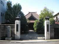 廣岳院中門