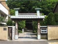 栄閑院山門
