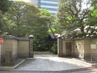 天徳寺山門