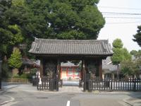 宝仙寺山門