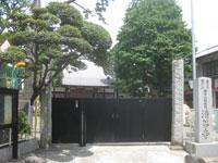 清谷寺山門