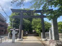 新井天神北野神社鳥居