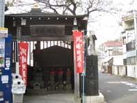 正蔵院境外川嶋地蔵尊