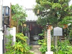 九品院蕎麦食地蔵