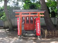 境内社瑞穂稲荷神社