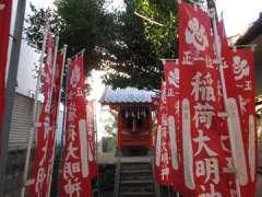 中村御嶽神社稲荷社