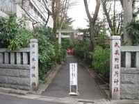 武蔵野稲荷神社参道