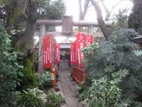 武蔵野稲荷神社身代稲荷大神