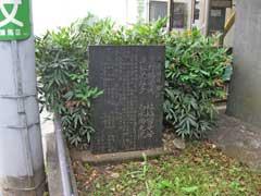 旧大泉村役場跡