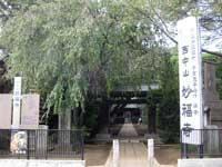 妙福寺総門