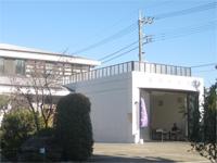 延徳寺会館