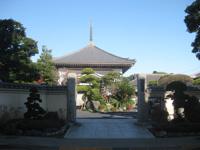 報身寺山門