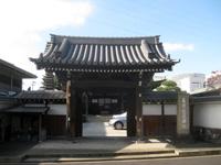正蔵院山門